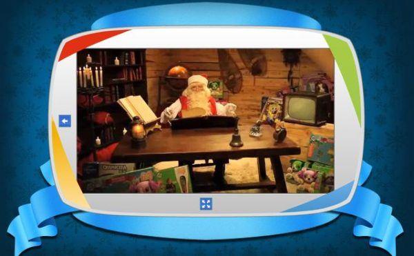 navidades-sorprendentes-navidades-app