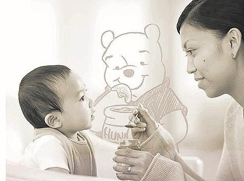 Fond-famille-alimentation-diversifie