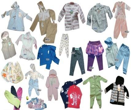 Muestrario ropa bebe 2