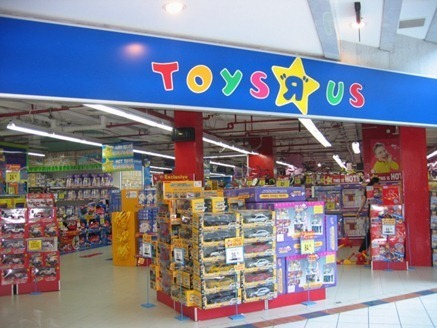 Toys_R_Us-685x513