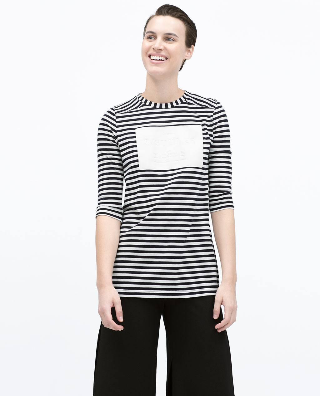 Catalogo zara premama primavera verano 2015 camiseta a - Catalogo de zara primavera verano 2015 ...